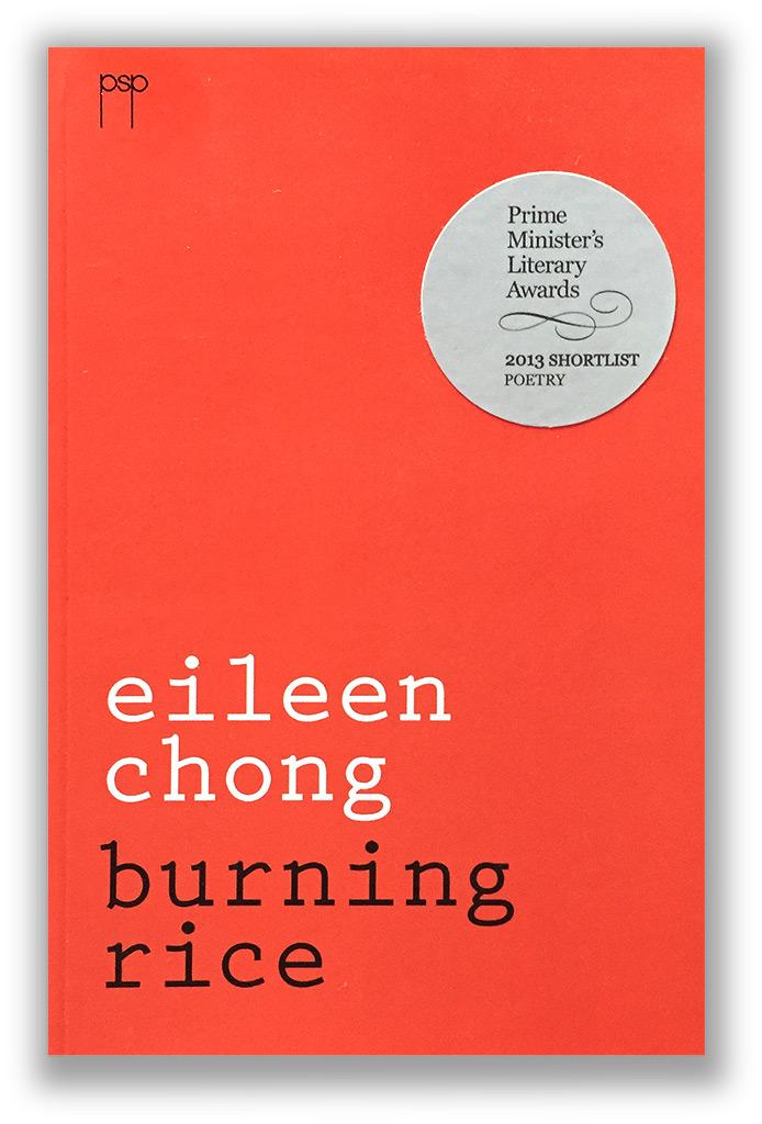 Eileen_Chong-Burning_Rice-3